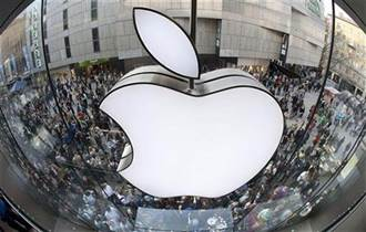 蘋果肥單來了? Apple Car晶片曝光 傳台積電7奈米擔重任