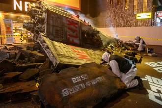 地球驚現危機?太空垃圾墜落首爾江南站  宋仲基竟都知情