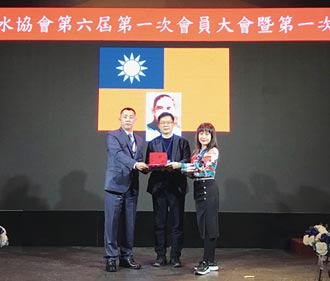 游雅淇接任台灣機能水協會理事長
