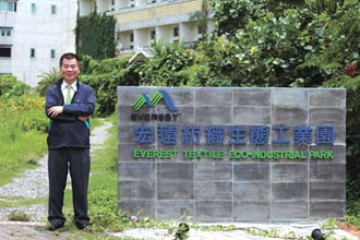 臺南綠色企業 業界學習標竿 厚植生態創新與永續發展實力