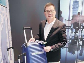 全球第一大行李箱製造商在臺南