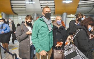 俄反對派領袖納瓦尼 返國即被逮