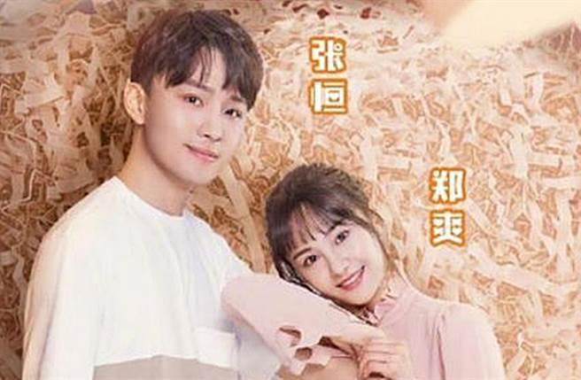 张恒疑在结婚2周年前夕爆郑爽代孕弃婴。(图/翻摄自搜狐娱乐微博)