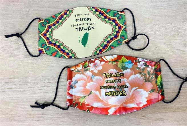 立委鍾佳濱PO出店家自動加印字樣的口罩。(圖/摘自鍾佳濱臉書)