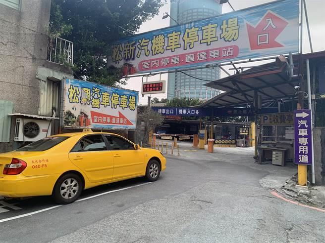 台南市政府交通局為改善台南火車站前的計程車排班秩序,特別建置排班空位顯示資訊平台。(交通局提供/洪榮志台南傳真)