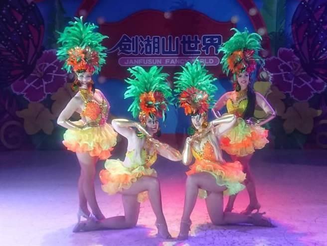劍湖山世界元月16日起,推出國際大秀,節目名稱為「歡樂花樣嘉年華」。(劍湖山世界提供)