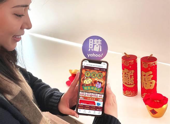 Yahoo奇摩購物中心網羅年菜、伴手禮、掃除家電、居家清潔等商品於即日起至2月7日推出《年貨節》活動。(Yahoo奇摩提供/黃慧雯台北傳真)