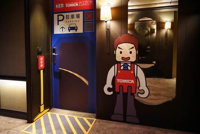 君品酒店「TOMICA博 - TOMICA小汽車50週年博覽會」車迷住房專案。(君品提供)