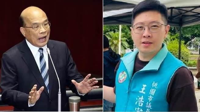 行政院長蘇貞昌(左)、民進黨桃園市議員王浩宇(右)。(圖/合成圖,本報資料照)
