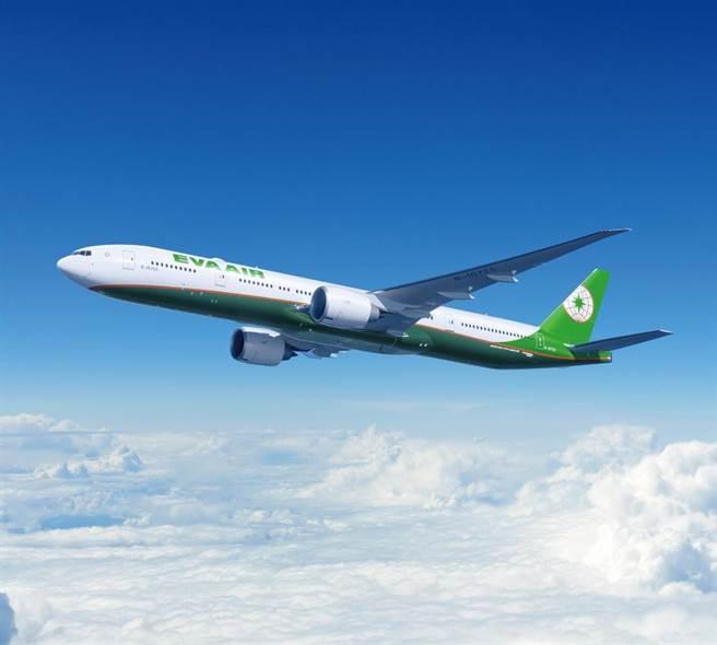 長榮航空被德國航空安全資料中心評比為全球前20大最安全航空公司第9名。(長榮航空提供/陳祐誠傳真)