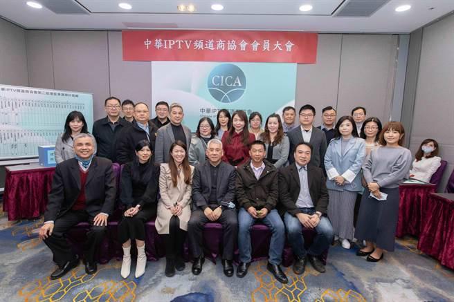 中華IPTV頻道商協會今天(19日)舉行110年度第一次會員大會。(協會提供)