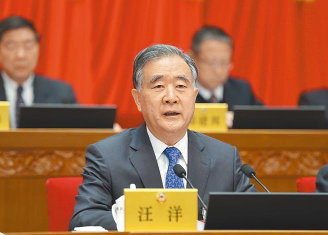中共中央政治局常委、全國政協主席汪洋。(中新社)