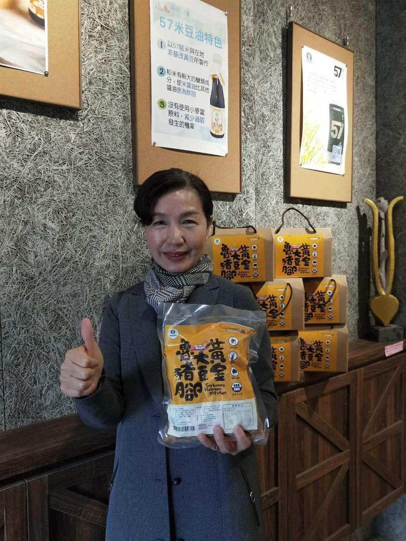 「黃金大豆魯豬腳」更榮獲台灣農遊十大人氣伴手禮,選用國產履歷豬隻及非基改大豆熬煮而成。(陳淑娥攝)