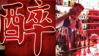 HANKO 60地下酒吧 隱藏老戲院的紅色浪漫