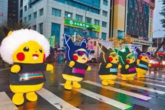 不斷更新》台東元宵節炮炸邯鄲、台北國際書展停辦 全台大型活動異動一次看