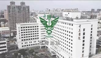 拉高防疫層級 奇美醫院宣導視訊探病