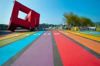 遇見彩虹 心中有愛 全國最大彩虹地景在高雄