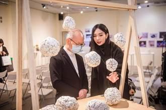 法藍瓷重金全球徵召「未來陶瓷」
