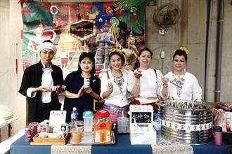 高雄新住民多元文化市集 不出國也能一口氣擁有各種異國文化體驗