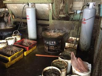 無良製造廠濫排下腳料廢汙水 環保局勒令停工最高罰緩600萬元