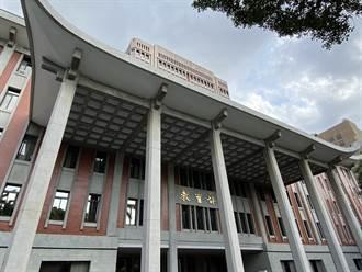 原訂1月28日、29日大學校長會議暫緩舉行