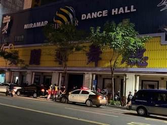 3個月2次鬥毆害警局長遭拔官 高雄美麗華舞廳仍未復業