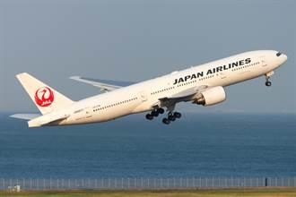 日航客機駕駛艙窗戶出現裂痕 折返羽田機場