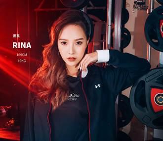中職》樂天女團長不只一位 健身女神Rina先登場