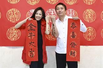 王中平app定位女兒 限愛令26歲才能解禁