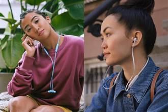 Beats Flex無線入耳式耳機推出卡其灰色及冷焰藍新色