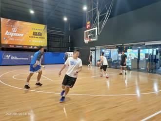 中華籃協發聲明已送防疫計畫給體育署審查 PLG不該質疑