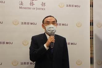 監察院退法務部調查報告 蔡清祥:會檢討補充