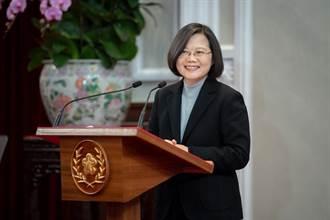 兩岸經濟進入變動期 蔡英文盼台灣獲得最大利益