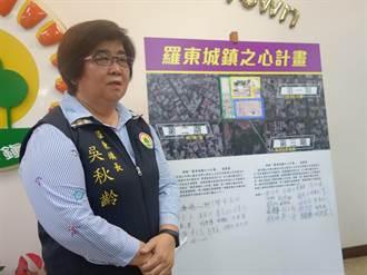 疫情拉警報  羅東鎮緊急宣布取消四項活動