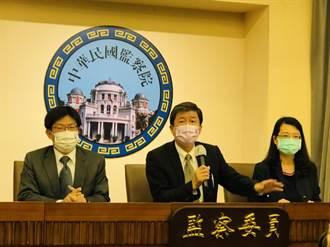 監院批調查局「百官行述」報告錯漏百出 要求高檢署解密
