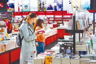 台北國際書展連兩屆停辦 出版業再受創