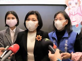 防疫優先 張麗善宣布取消雲林縣政府新春相關活動