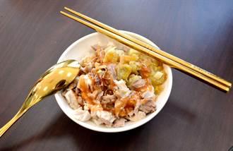 平價雞肉飯配高價餐具 吃出奢華感