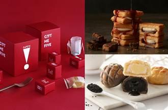 5大品牌推過年禮盒新品 人氣咖啡流芯時尚表心意