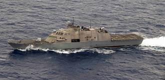 問題太多 美海軍停止接收自由級濱海作戰艦