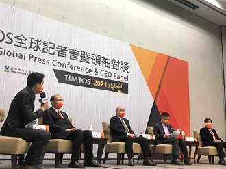 TIMTOS機械業今領袖對談  全看好2021後疫情回溫