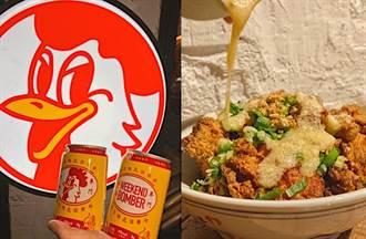 最潮炸雞聯名台味啤酒推快閃 5款限定必吃蛋黃鹹酥雞