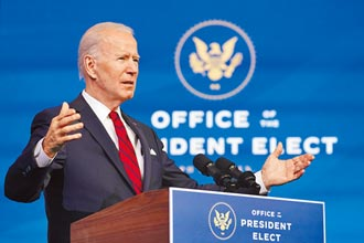 拜登今就任美國總統 將籲團結