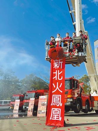 22年火凤凰退役 70米新云梯车接棒