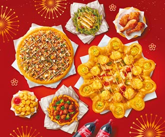 必勝客過年披薩3珍海味超澎湃