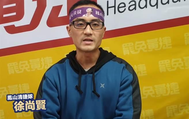 罷捷總部發言人徐尚賢。(圖/摘自黃捷臉書)