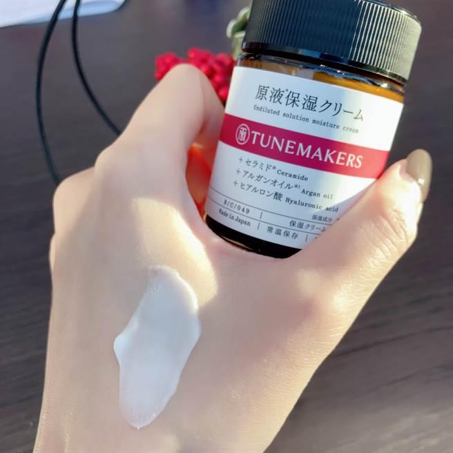 原液保湿乳霜拥有绝佳保溼效果。(邱映慈摄)