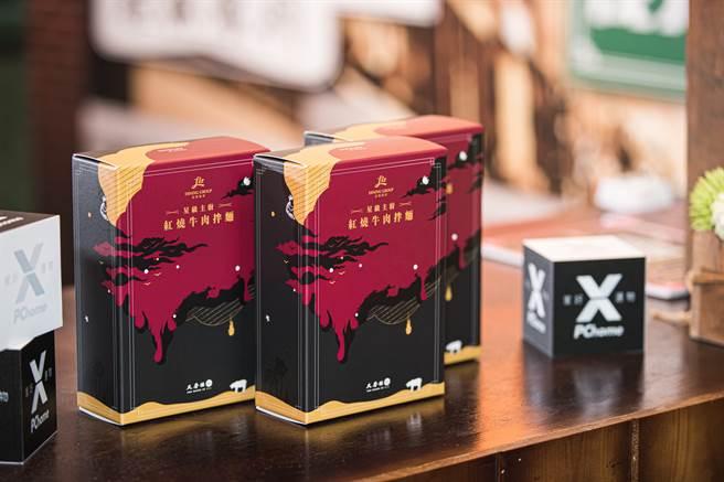 「星級主廚牛肉麵」擁有大氣的黑白及黑紅簡約包裝,完美相襯牛肉麵的復古氛圍。(圖/品牌提供)
