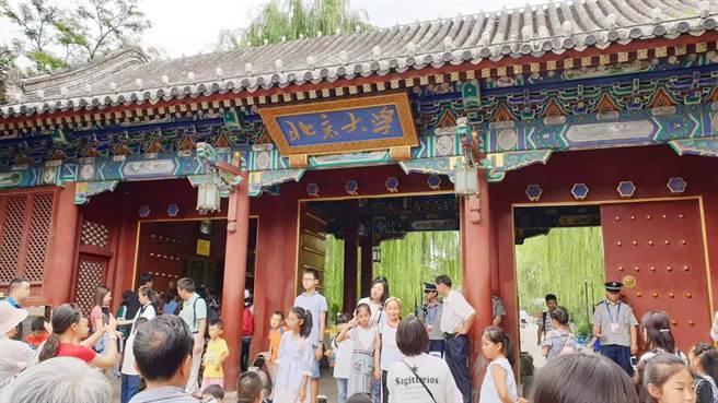 北京市嚴控疫情!週六起北京全市中學生不到校,明起幼兒園不提供托管,大學繼續堅持相對封閉管理。(藍孝威攝)