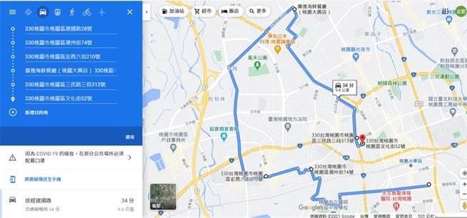 染疫護理師一家3口足跡曝光,有當地人利用google map查詢後發現,是桃園的蛋黃區,讓不少當地人怕爆。(圖翻攝自臉書社團桃園爆報)